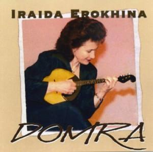 Ira-CD-sm