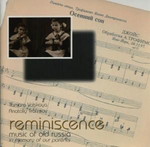 Reminis-CD-sm